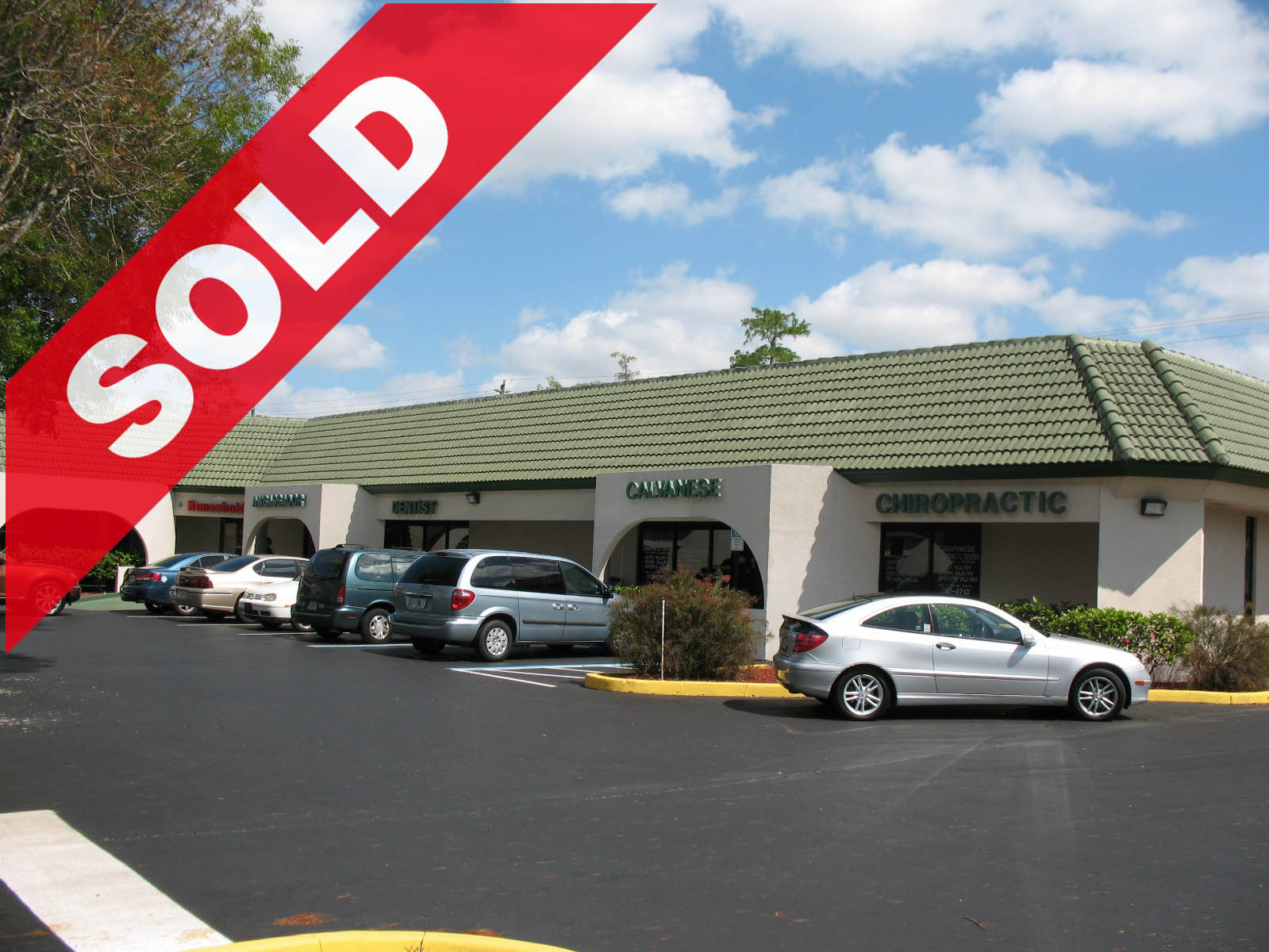 SOLD! 7100 & 7200 West Commercial Blvd